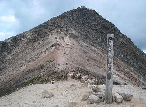 蚕玉岳 252