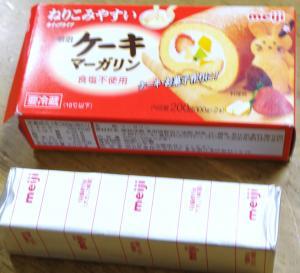 025_convert_20110110065837.jpg