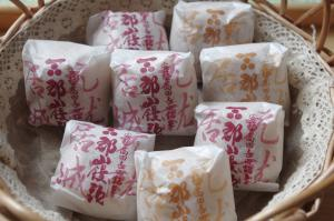 012_convert_20110208132625 ふくちゃん豆プレゼント