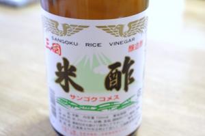 019_convert_20110209090744 三国酢 米酢