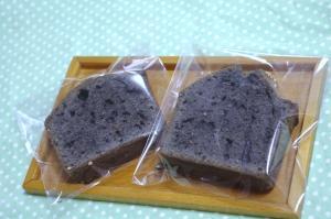 079_convert_20110307193842 黒ゴマパウンドケーキ
