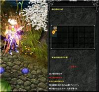 Screen(09_13-09_50)-0001.jpg