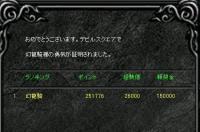 Screen(09_14-20_20)-0000.jpg