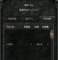 Screen(09_24-04_23)-0000.jpg