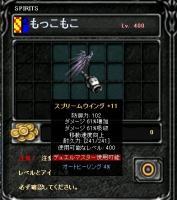 Screen(09_27-07_00)-0001.jpg