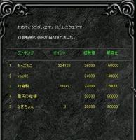 Screen(10_01-06_20)-0001.jpg