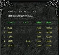 Screen(10_02-10_20)-0004.jpg