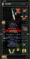 Screen(10_03-09_21)-0002.jpg