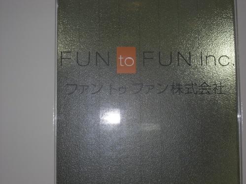 FUNtoFUN6.jpg