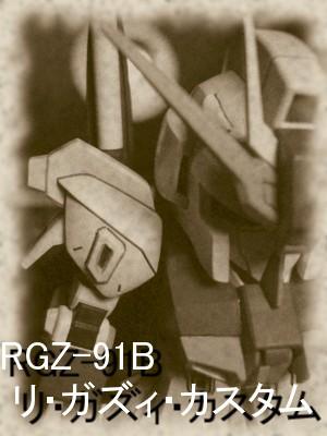 CIMG56009.jpg