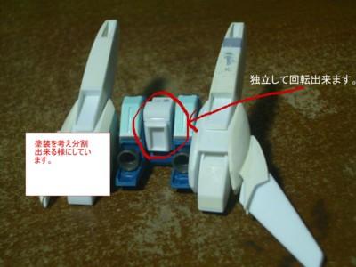CIMG5601.jpg