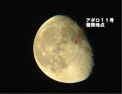 20050823234031.jpg