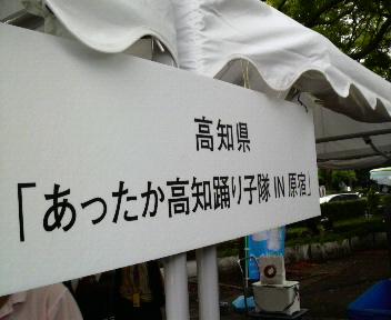 20080823100845