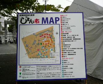20080823100851