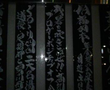 20080905095105