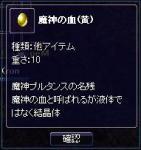 20051207101849.jpg