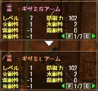 mhf_20080908_001215_062.jpg