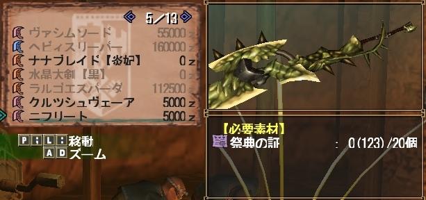 mhf_20080908_001443_000.jpg