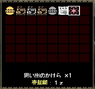 mhf_20080911_032205_812.jpg