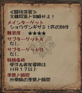 mhf_20080928_233416_937.jpg