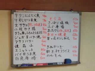 dousoukai20080 0020