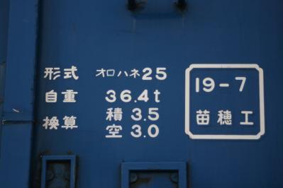 IMG_0603-1.jpg