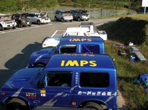 IMGP0014-S.jpg