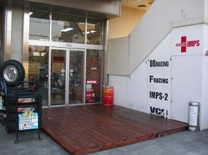 IMGP5476-S.jpg