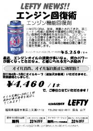 03_11_RF.jpg