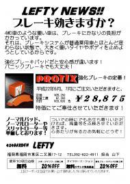 10_06_bpad.jpg