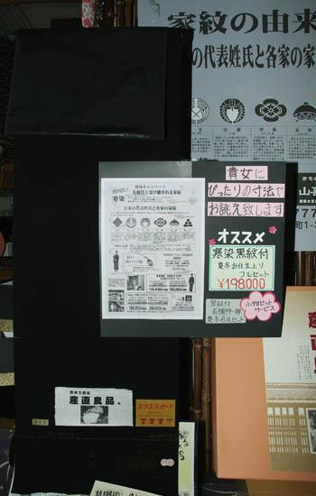 2011kuro