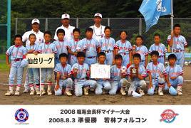 shiogama_m3_16.jpg