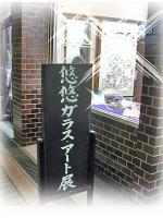 yuyu--008_convert_201104141.jpg