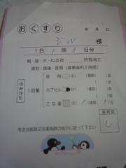 P1000392j1.jpg