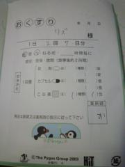 P1000475r1.jpg