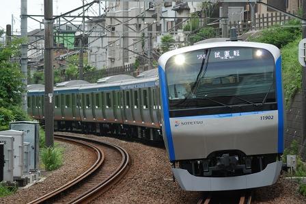 11002F-5.jpg