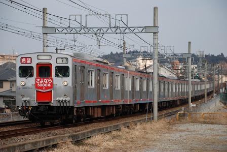 5053F-10.jpg