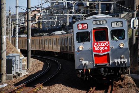 5053F-5.jpg