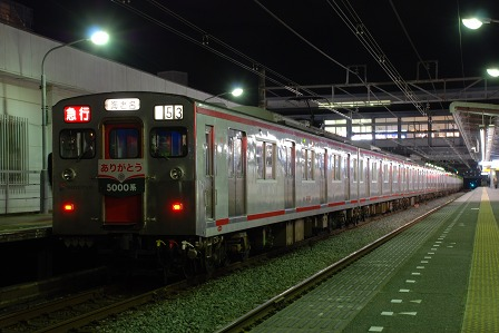5053F-8.jpg