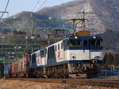 EF641004-1045.jpg