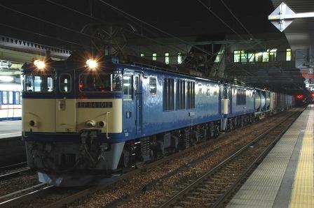 EF641012-1032-3.jpg