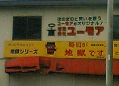 20070813000800