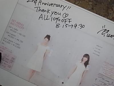 R0010360.jpg