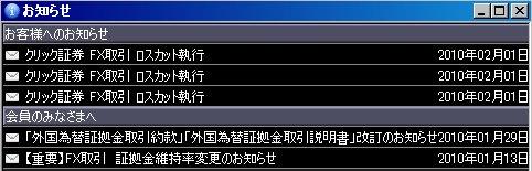 2010-02-05-2.jpg