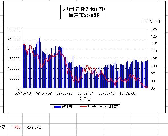 2010-08-31-3.jpg