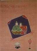 Yu62-1.jpg