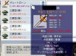 20061126002401.jpg
