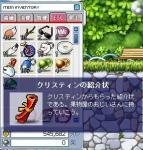 20061224202604.jpg