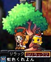 木の下のクマ