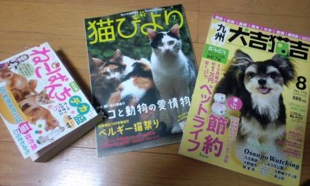 動物の本好き♪